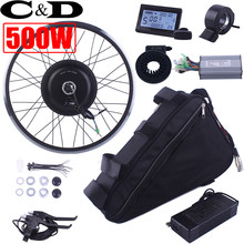 500W 48V 15.6AH Ebike Kit Electric Bike Conversion Kit XF39 XF40 Motor MXUS Brand Lithium Triangle bag battery display freehub(China)