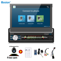 7inch Android 6.0 Quad Core Motorized Detachable Multi touch Screen One Din Car DVD Player with OBD2 and DAB+support