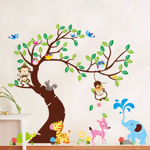 Cartoon Affe Owl Tiere Baum Vinyl Wand Aufkleber Für Kinder Zimmer Home Decor DIY Kind Tapete Kunst Decals Haus Dekoration(China)