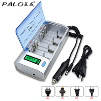 2017 Newest Smart Intelligent LCD Display Battery Charger For Rechargeable NiCd NiMh AA AAA C D