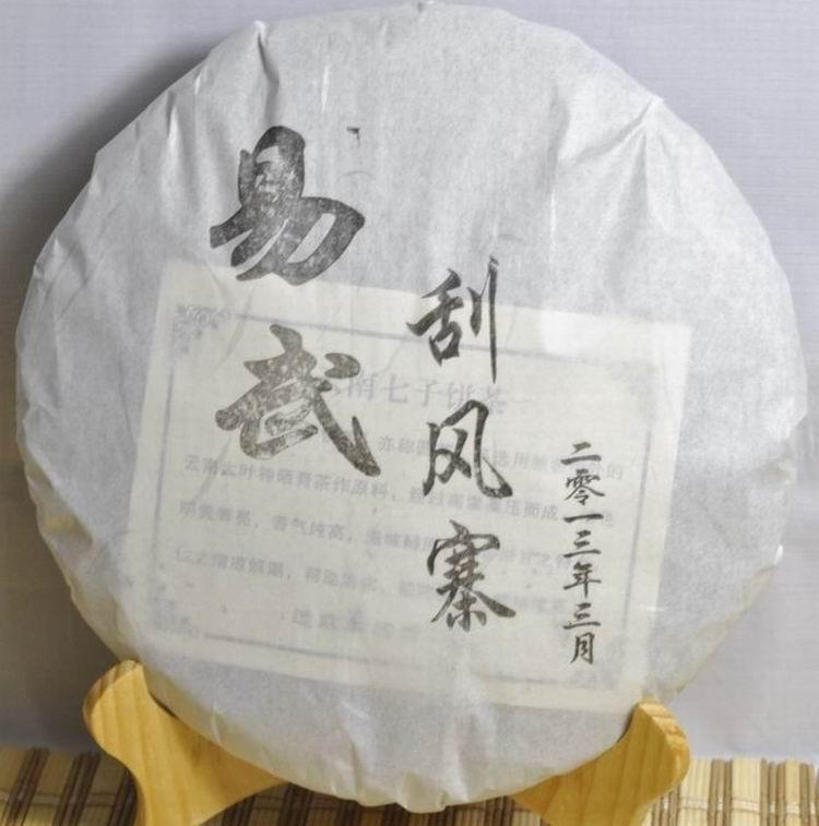 Puerh tea wu yi spring Chinese yunnan puer pu er 357g font b health b font