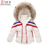 New 2016 Winter Kids Down Coat Unisex Child Short Design Thickening Children's Clothing Baby Boys Girls Warm Down Jacket Parkas