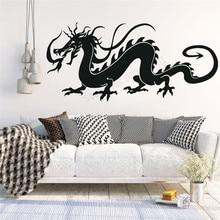 лучшая цена Wall Decoration Dragon Asian Oriental Room Sticker Vinyl Art Removeable Poster Decal Symbol of Good Fortune Totem Mural LY340