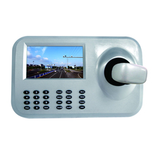 LCD sterowania PTZ IP Kamery ONVIF IP PTZ Klawiatura Joystick 3D HD Network PTZ Kontroler Klawiatury dla CCTV Kamera Speed Dome