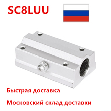 送料無料 4 ピース/ロットSC8LUU SCS8LUU 8 ミリメートルリニアボールはブロックのcncルータ枕xyz