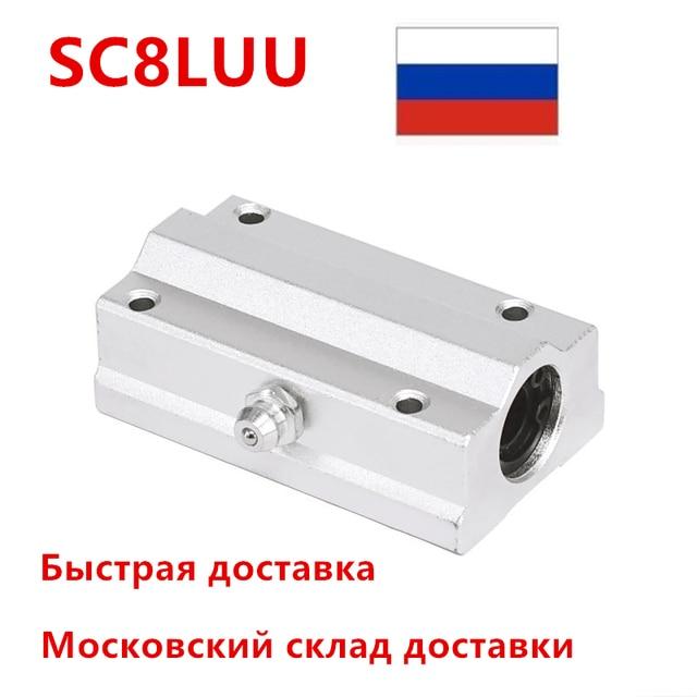Free shipping 4pcs/lot SC8LUU SCS8LUU 8mm Linear Ball Bearing Block CNC Router pillow for XYZ