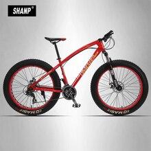 LOVELAUXJACK Mountain Bike Steel Frame 24 Speed Shimano Disc Brakes 26″x4.0 Wheels FatBike