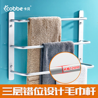 Fashion space aluminium towel rack towel bar space aluminum bathroom accessories