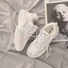 INS Vintage dad Sneakers Women Shoes Hig