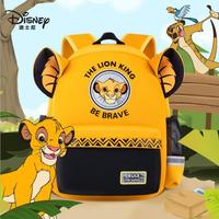 Genuine Disney movie the lion king Simba Cartoon bag plush Doll Backpack Kids Girls boy children toy Christmas Birthday gift