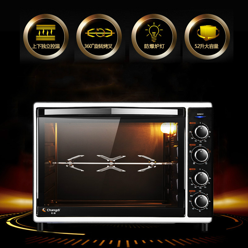 Electric Oven 52 Liters Large Capacity Home Oven Multifunctional Commercial Use Baking Machine with Six Tubes 2000W High Power free shipping large electric oven home baking 38 liters capacity