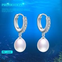 56185202014d HENGSHENG joyería Genuina de la perla pendientes de perlas naturales  cultivadas perlas de agua dulce