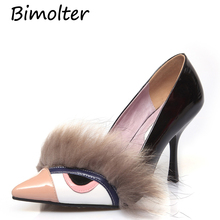 Bimolter Fur Decor Womens Animal Pumps Pointed Toe Novelty Fashion Thin Heels Party Dress Shoes Leather Evening Prom C073