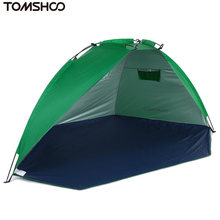 TOMSHOO Strand Tent Camouflage Camping Vissen Tent Boot 2 Persoon Single Layer Instant Luifel Tenten Outdoor Sunshelter Anti UV(China)