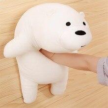 50/70 Cm Plush Toys We Bare Bears Stuffed Animal Grizzly Gray Polar Bear Panda For Children & Fans Gift Drop Ship
