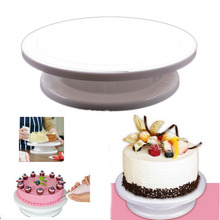 Cake Swivel Plate Revolving Sugarcraft Turntable Decoration Stand Platform 0261  turntable Baking Tools Dia:28cm