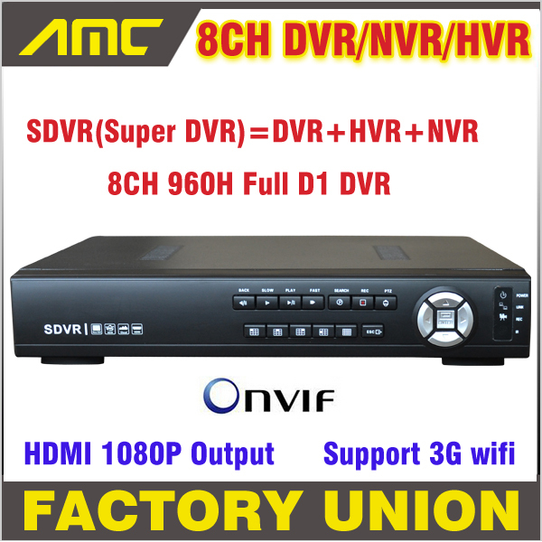 Здесь продается  960H SDVR HVR/NVR/DVR All In One CCTV 8CH Full D1 H.264 DVR Security System 1080P HDMI Output DVR Super 8 channel support Onvif  Безопасность и защита
