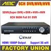 960H DVR HVR NVR CCTV 8CH Full D1 H 264 DVR Standalone Security System 1080P HDMI
