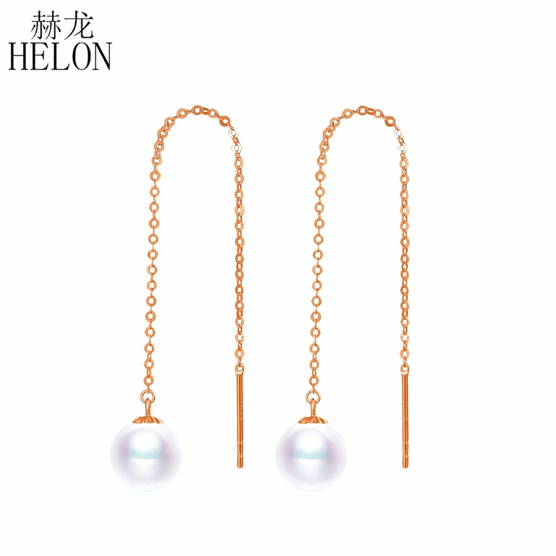 HELON Au750 18k gold dangle drop earring with 7 7 5mm Natural Round high luster pearl