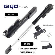 Насос для горного велосипеда GIYO GP-41S, сделано в Тайване, аксессуары для велосипедов(A/V)(F/V