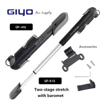 Bike Pump GIYO GP-41S/61S AP-43CF Made in Taiwan Pressure Gauge Mountain Mini Bicycle Air Pump Cycling Accessories (A/V) (F/V)