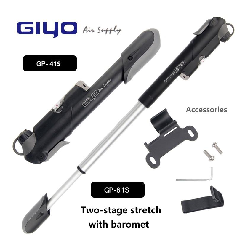 Bomba de bicicleta GIYO GP-41S feita em Taiwan, mini bomba de ar para bicicleta de montanha calibre de pressão, acessórios de bicicleta (A/V) (F/V)