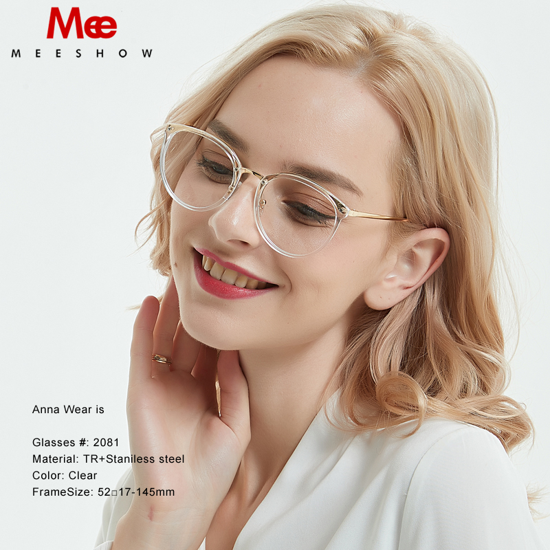 MEESHOW TR90 prescription glasses Clear women glasses frame retro vintage eyeglasses oversize sunglasses with diopter optical
