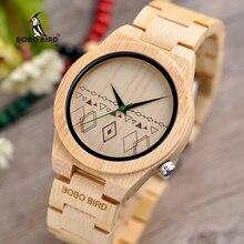 BOBO BIRD reloj masculino de madera de bambú, reloj de pulsera de cuarzo en caja de madera, se acepta envío con logotipo