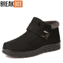 New Men Winter Boots Snow Boots for Men Outdoor Work Ankle Boots Warm with Plush Fashion Men Shoes 45 46 47