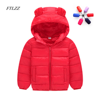 2017 New Baby Boy And Girl Warm Down Cotton Jackets Kids Fashion Cute Hooded Coat Outerwear Children's Clothes 6 Colors 2-8Y