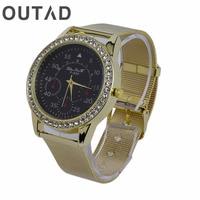 OUTAD F-330W Luxury Casual Stainless Steel Wristwatch Fashion Brand Gold Watch Crystal Glass Quartz Timepieces Men Women Clock