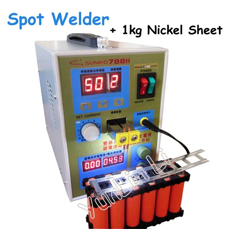 2 en 1 Micro-ordinateur soudage par points et chargeur de batterie + 3mm 0.75 KG Nickel feuille puissance 788 H