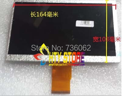 цены  KR070PB2S e-book reading tablet lcd screen display screen screen 7.0