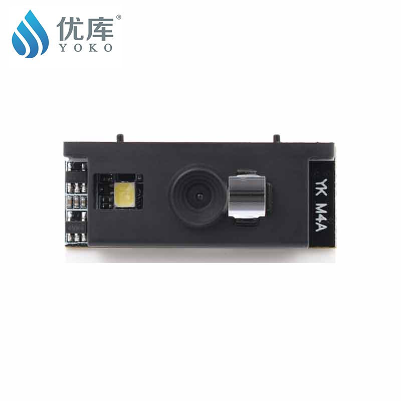 2D scan Engine YK-E2000A SDK   Manual QR/1D/2D/  scan scan module 350 Times/second Free Shipping Embedded Engine Koisk device2D scan Engine YK-E2000A SDK   Manual QR/1D/2D/  scan scan module 350 Times/second Free Shipping Embedded Engine Koisk device