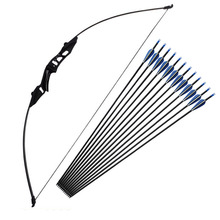 цена на Professional Hunting Bow 51inch 40lbs and Mixed Carbon Arrows Recurve Bow Archery for Outdoor Hunting Shooting Practice Darts