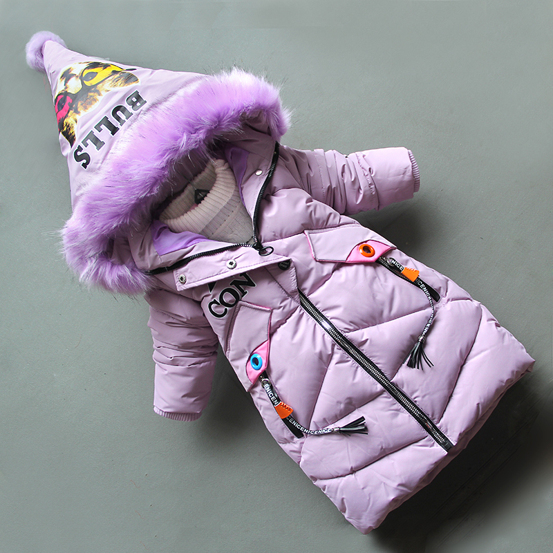 BibiCola 2018 girls casual warm down jacket big children winter new letter pattern clothes kids fashionl long coat letter print zip front casual mens down jacket