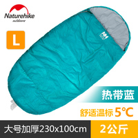 L size thick pattern 2kgs Naturehike NH cake queen sleeping bags large outdoor space crowded farewell increase widened