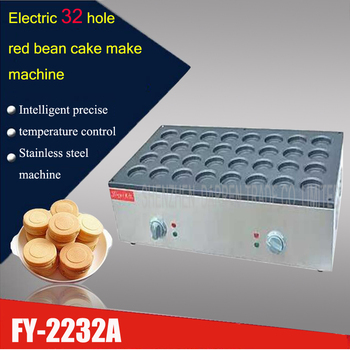 1Pc FY-2232A Elektrische 32 Gat Rode Bonen Machine, Bonen Taart Maker, bonen Taart Oven | Bonen Fornuis, Zorg Grill