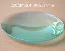 Magnifying Glass Lens 5X Desktop Magnifier Replace Lens 127mm Double Convex Lens bue Color only цена