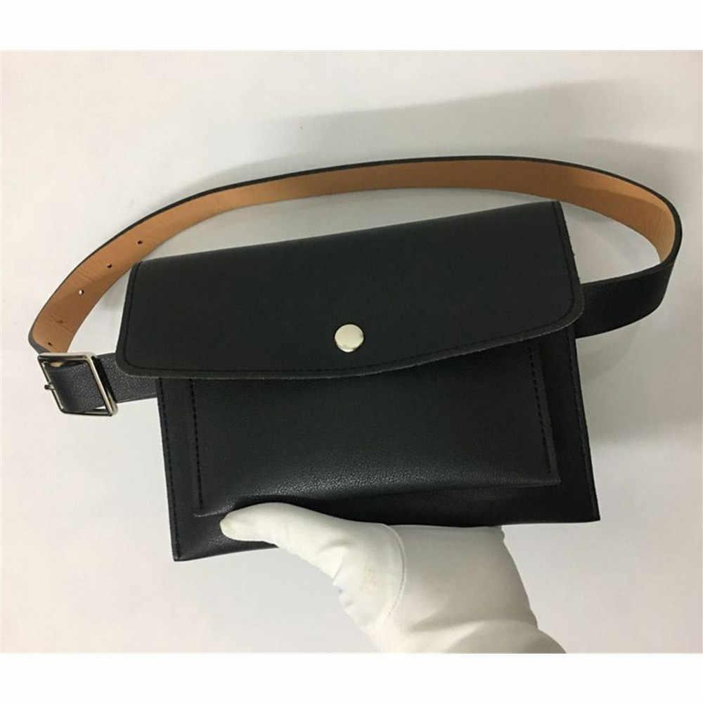 女性多機能純粋な色の革ベルトウエストバッグファッション屋外マネー電話パックエレガントなメッセンジャー胸バッグ # S