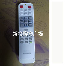 Brand New Original DLP Projector Remote Control For BenQ DX806ST MX806ST DX819ST TW820ST DX807ST Projector(China)