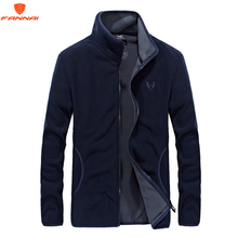 Men's Jackets Branded Clothing Fall Clips Pure Color G Fashi