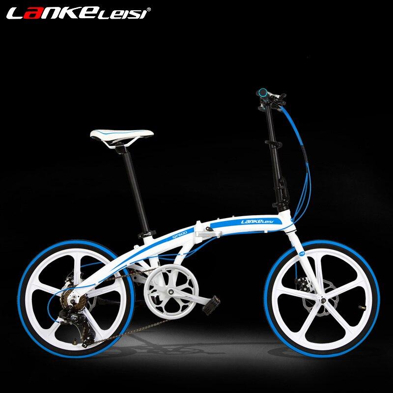 QF600I 20 pouces vélo pliant, 7 vitesses, vélo de route Super léger, cadre en alliage d'aluminium, BMX, frein à disque Double