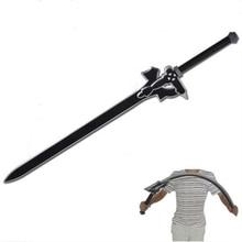 Sword Art Online Kirito Elucidator Cosplay Sword