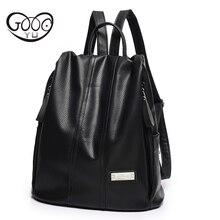 Мода Личи шаблон искусственная кожа рюкзак женские роскошные брендовые сумки на плечо модные однотонные вертикальный разрез дорожная сумка