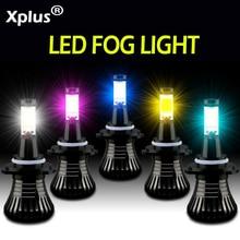 Xplus супер яркий автомобиль светодиодный туман замена лампы передние противотуманные лампы мерцающий H1 H3 H7 9005 9006 880 881 желтый ice сине-белые