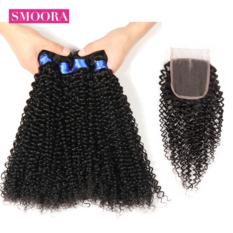 Smoora Hair Products Brazilian Kinky Curly Hair With Closure Non Remy Hair Weave 3/4 Bundles Human Hair Bundles With Closure