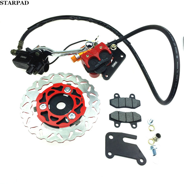 Starpad For Electric Car Conversion Disc 110 Brakes Front Drum Brake Change Reinforced Shaft 10mm Abs 190mm