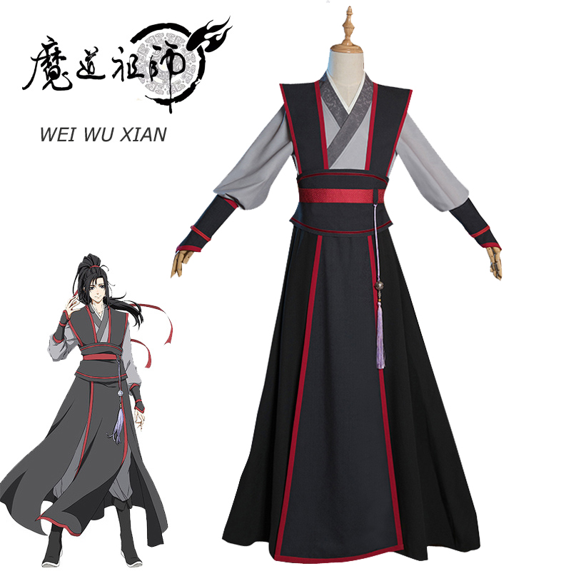 Eraspooky Mo Dao Zu Shi Cosplay Wei Wuxian Young Grandmaster Of Demonic Cultivation Costume Men Anime Wei Wuxian Wig Shoes Flute