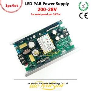 Image 5 - Litewinsune Freeship 150W 180W 200W DC24V 36V Schalter Power Supply Board für LED Par DJ Bühne beleuchtung